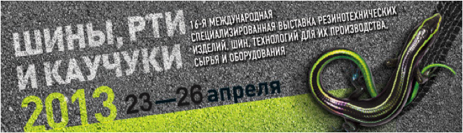 rti-2013